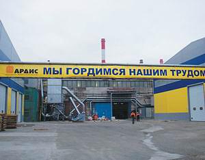 Общий вид производственной площадки завода «АРДИС»