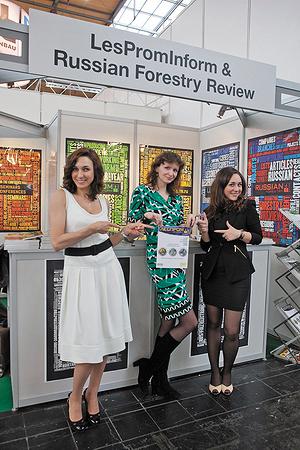 Стенд журнала «ЛесПромИнформ» на выставке Ligna 2013