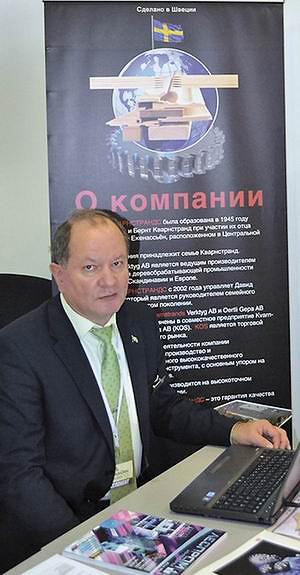 Игорь Лапченко, компания Kvarndstrands