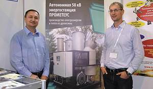 Иво Кристен и Петер Госеляк