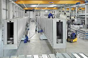 Производственный цех