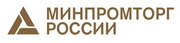 Ministry of Industry and Trade of the Russian Federation