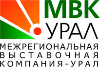 «Interregional exhibition company-URAL»