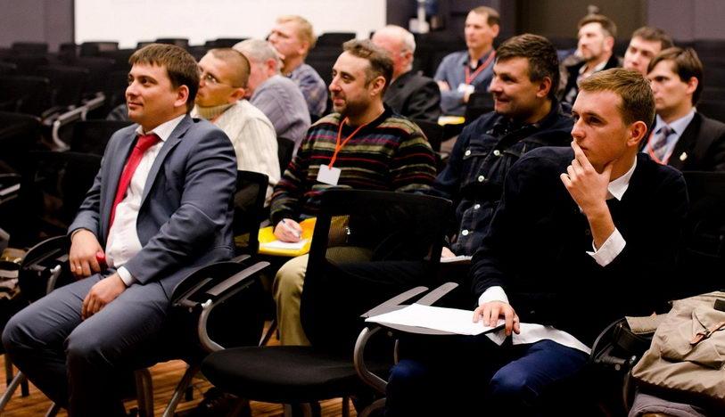 Аудитория семинара по инструменту