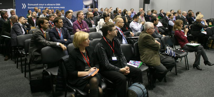 Конференция «OSB в России: производство, сбыт, потребление», организатор – «ЛесПромИнформ»