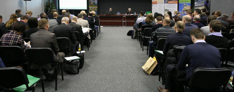Доклад КФ «ПИК» «Задачи проектной организации при создании производства древесных плит на базе импортного комплектного оборудования»