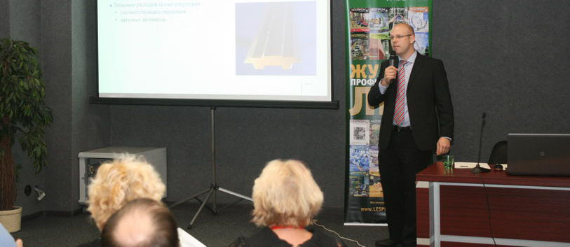 Доклад компании Dieffenbacher «Производство высококачественных плит OSB: от бревна до плиты»