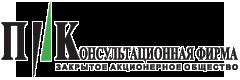 Консультационная фирма «ПИК»