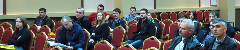 Аудитория семинара по автоматизации мебельного производства