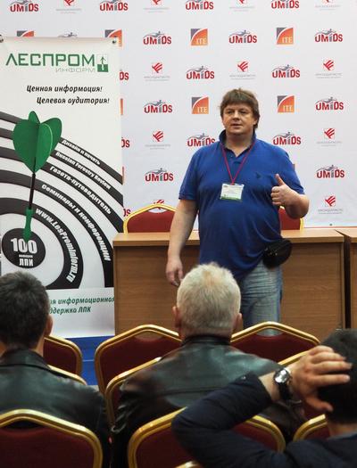 Докладчик коммерческий директор «ПолиСОФТ Консалтинг» Глеб Соболев о комплексном подходе к вопросам автоматизации управления мебельным предприятием