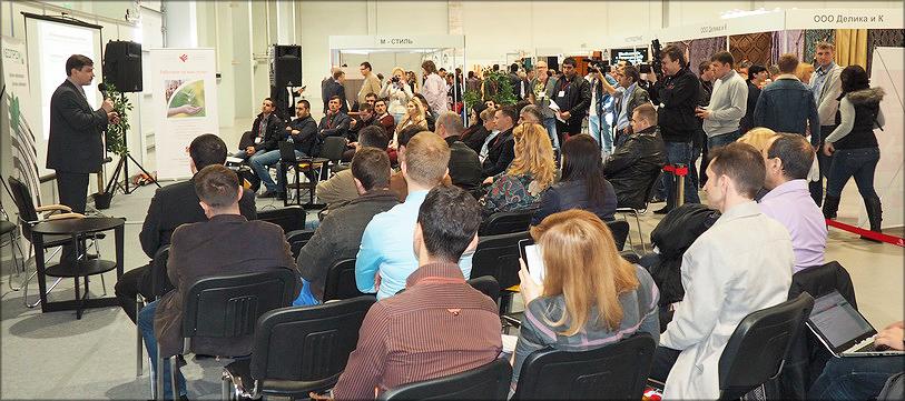 Аудитория семинара «Современные технологические решенияпри производстве мебели»
