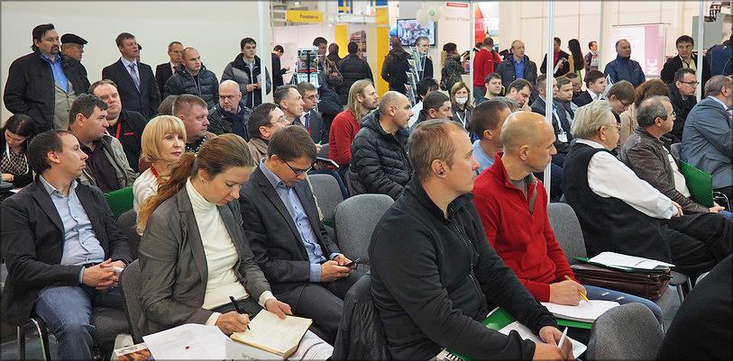 Аудитория семинара по лесопилению в рамках выставки «Лесдревмаш»