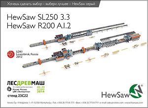 HewSaw. Оборудование для лесопиления