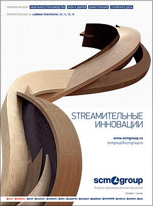 SCM Group. Деревообрабатывающее оборудование. Станки для производства мебели