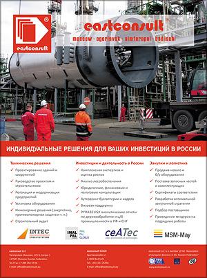 eastconsult. Проектирование, строительство и эксплуатация заводов по производству древесных плит