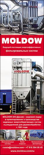 Moldow A/S. Системы аспирации