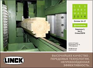 Linck. Лесопильное оборудование