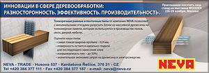 Neva Trade. Деревообрабатывающее оборудование