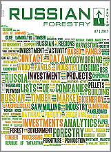 Russian Forestry Review