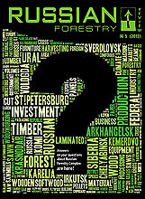 Cover of Russian Forestry Review 5'2013