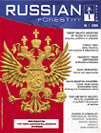 Free download RussianForestryReview #1