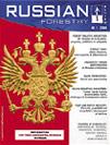 Скачать бесплатно RussianForestryReview №1