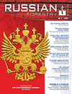 Cover of Russian Forestry Review ?2 (2007)